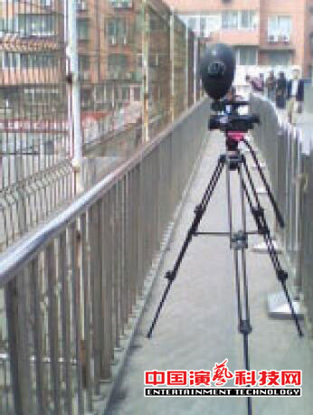 Audio recordings are evaluated on site