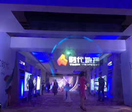 Fog screen water mist machine 3D holographic fog curtain specially by the thinking into the lighting sound sponsor