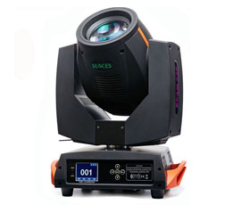 Upgrade 230W Beam moving head light