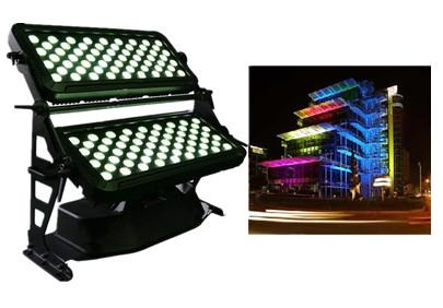 120 LED four-in-one double cast light