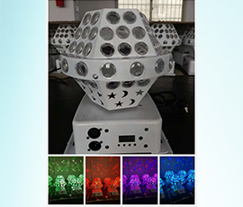 LED Four eye Effect Light