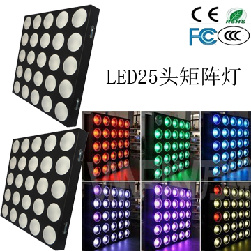 LED Metrix light
