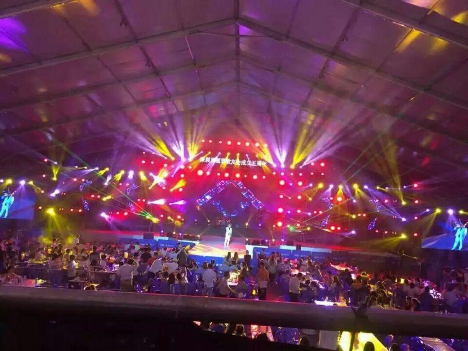 思成灯光助力2016年深圳市创新创富大赛活动演出灯光效果图