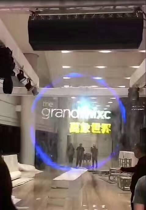 黑龙江花样国际酒店雾屏 雾帘 3D全息效果展出效果图