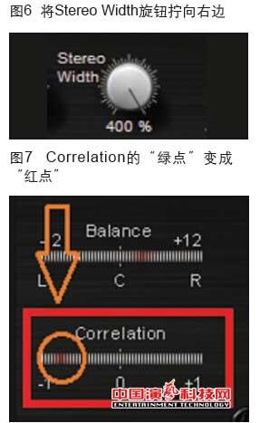 使用软件效果器将声音变宽广效果图