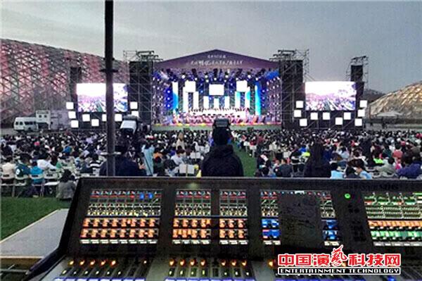"""扩声及录音系统的设计""""辰山草地广播音乐节""""效果图"""