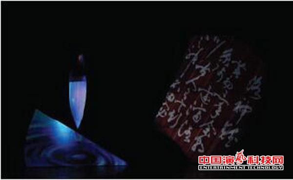 设计与应用数字灯在不同演出场所中的作用效果图