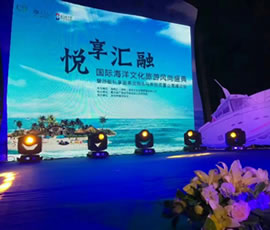 思成灯光论国际海洋文化舞台灯光音响工程