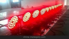 36*10W全彩LED染色摇头灯效果图