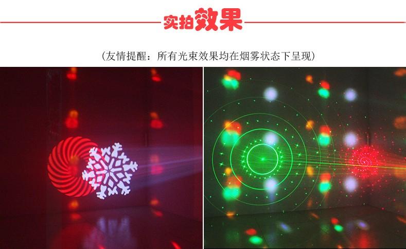LED四合一包房效果灯效果图