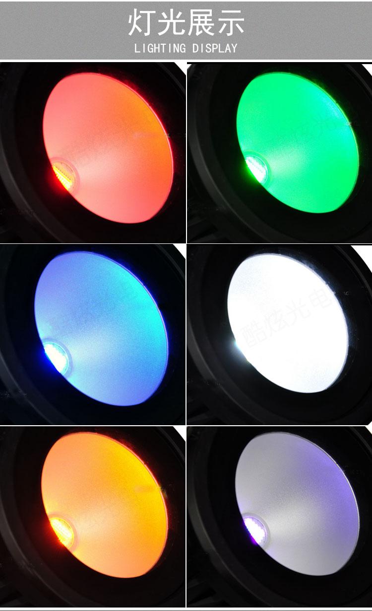 200W LED COB防水面光灯L款效果图