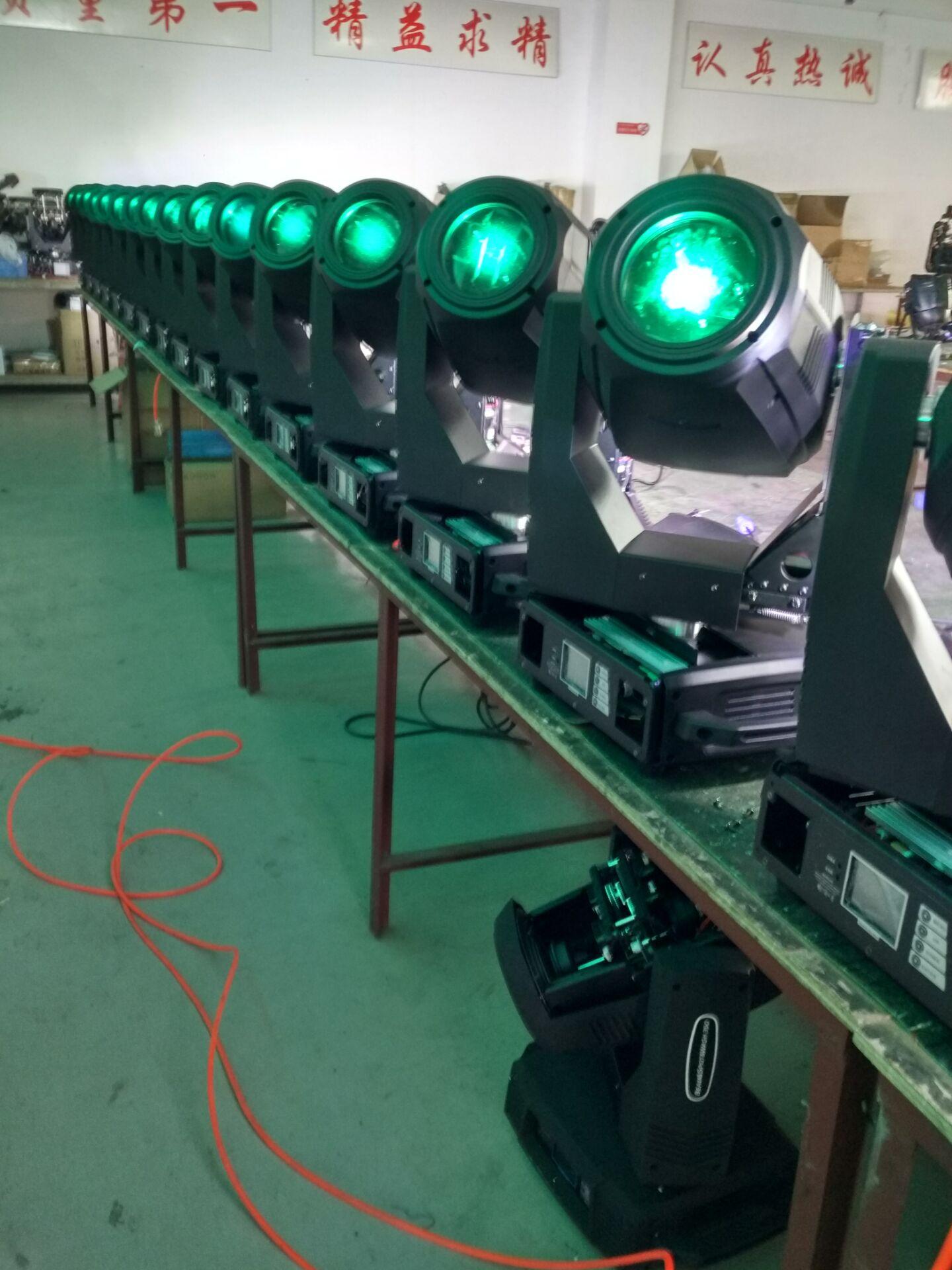 摇头灯光束灯性价比高350W摇头光束图案三合一效果图