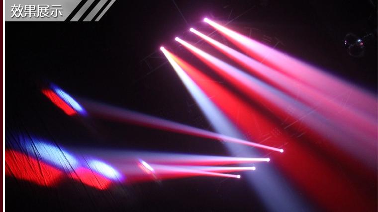 LED四头摇头光束灯效果图