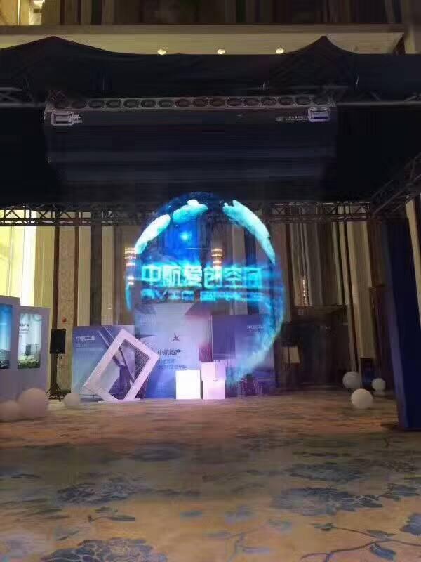 虚实结合、裸眼3D吊挂式水雾屏、多介质雾帘投影简介效果图