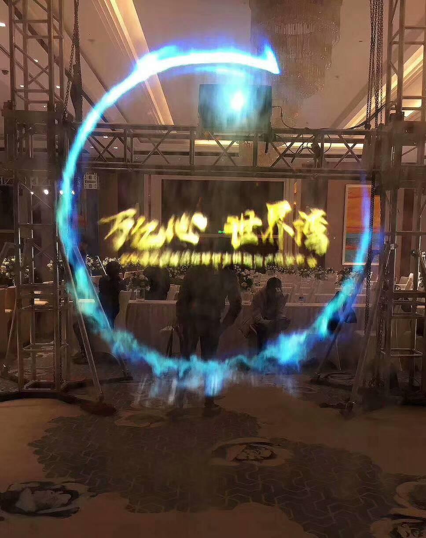 3D投影成像视觉互动雾屏/雾帘设备构造原理效果图