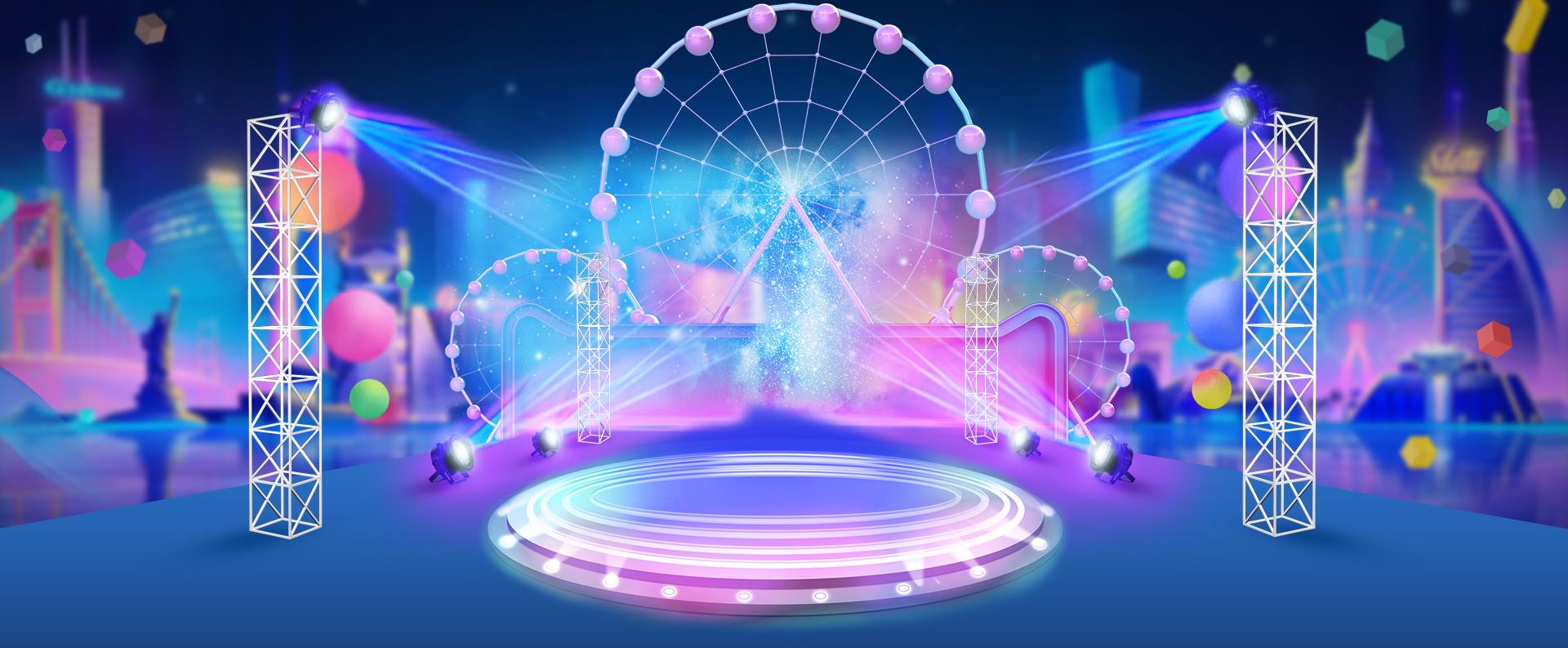 舞台灯光需要哪些舞台配置效果图