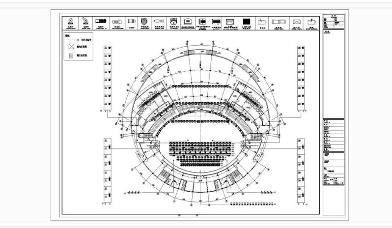 慢摇吧舞台灯光设计方案效果图
