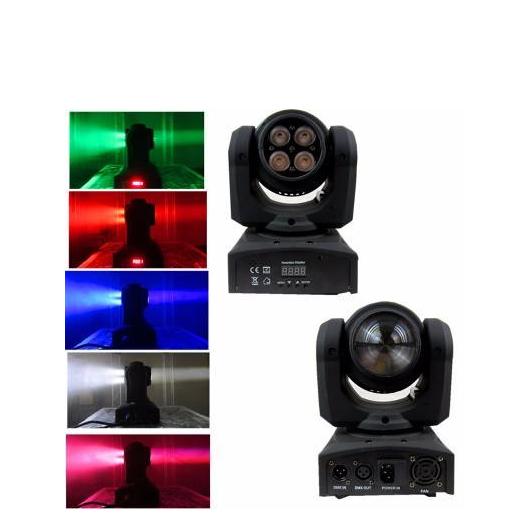 如何安装LED摇头灯