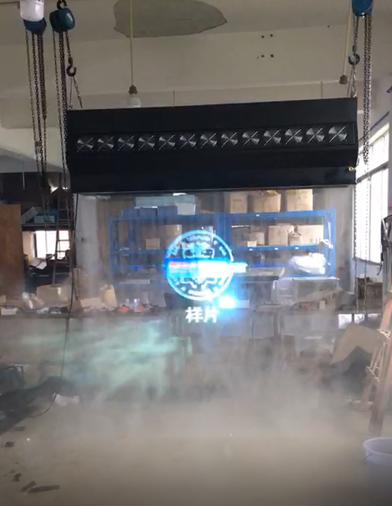 雾屏投影成像解析效果图