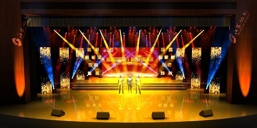 设计舞台灯光要坚持四大原则效果图