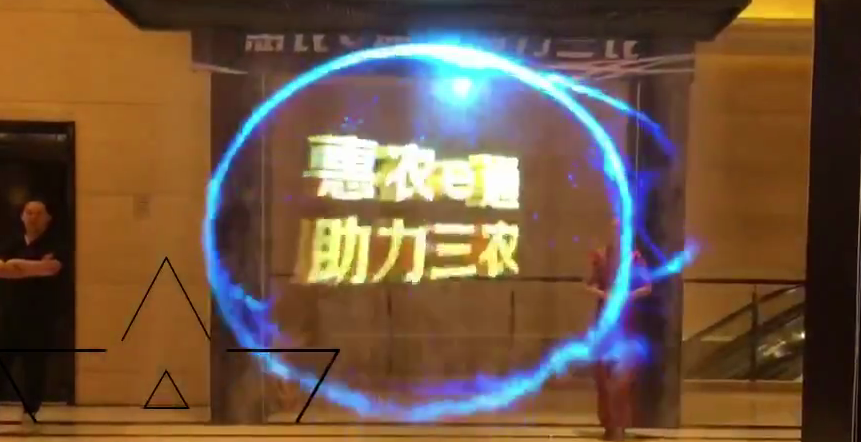 数字3D水雾屏设备效果图