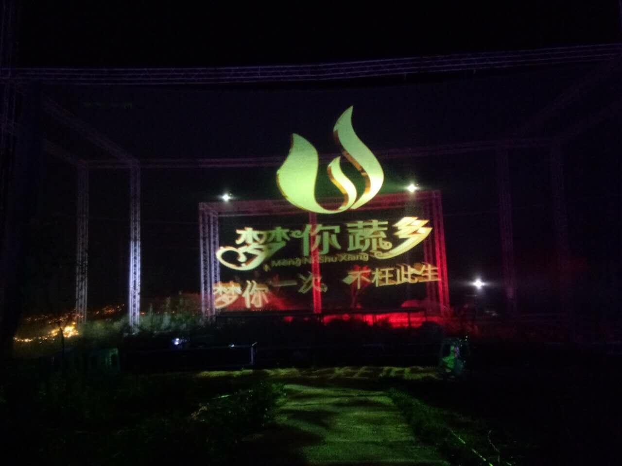 雾屏齐齐哈尔滨工程项目展示
