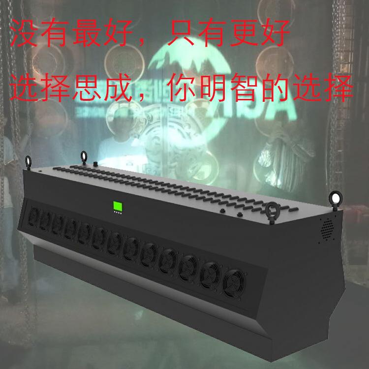 升级换代水雾机/雾幕机设备效果图