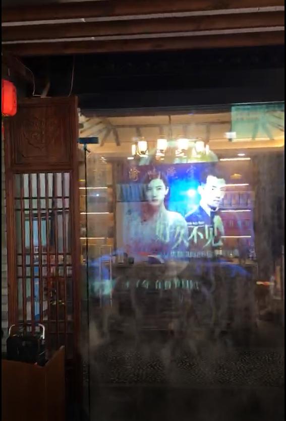 安徽铜陵餐厅雾屏工程案例展示