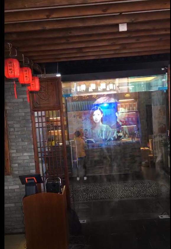 安徽铜陵餐厅雾屏工程案例展示效果图