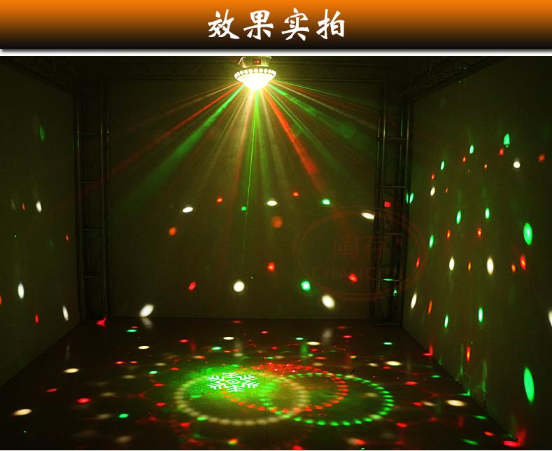 如何设计KTV舞台灯光效果图