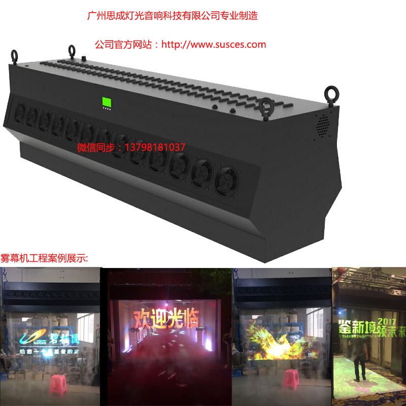 舞台灯光设计色彩搭配要求