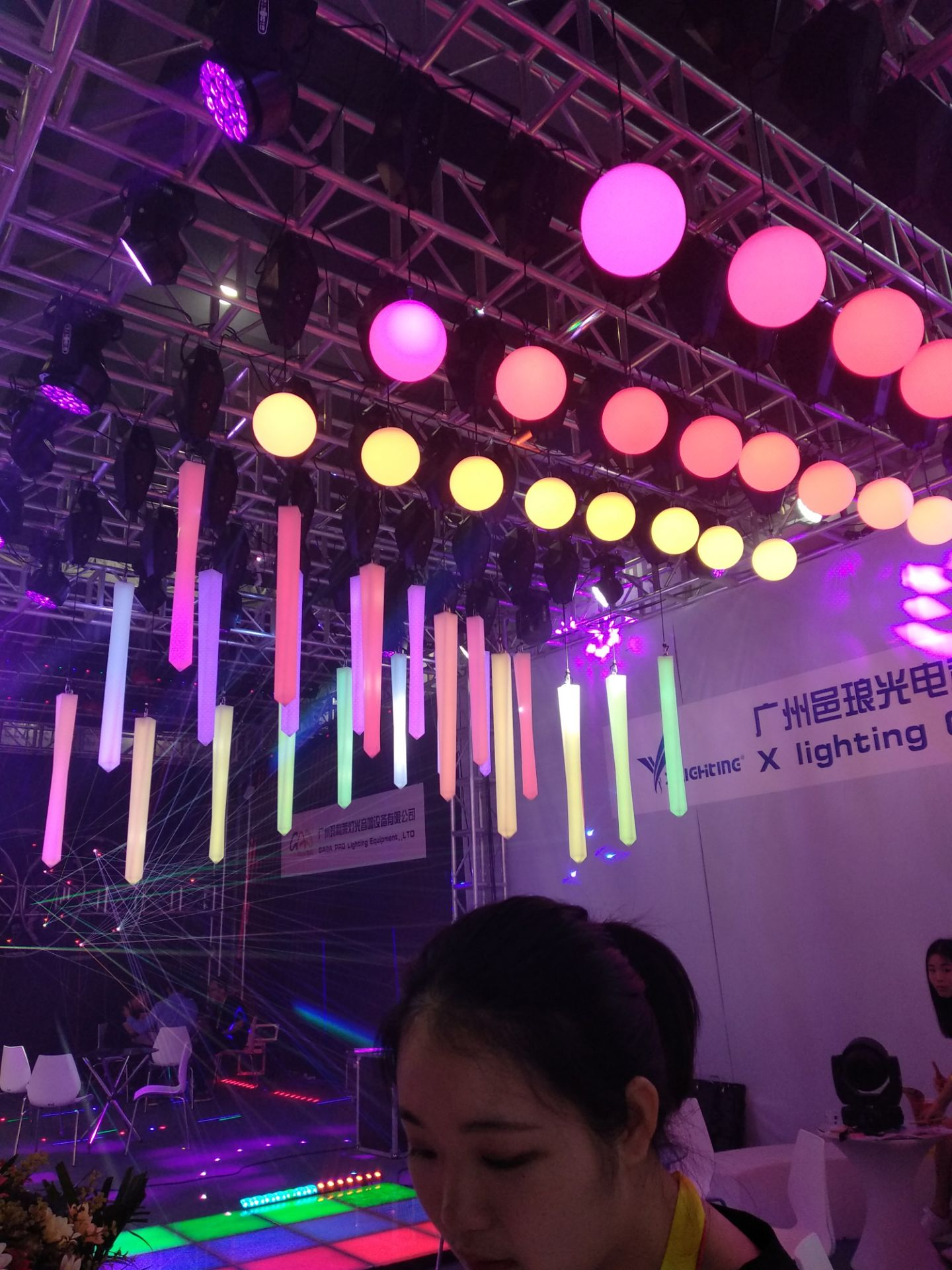 舞台灯光色彩搭配分享(2)
