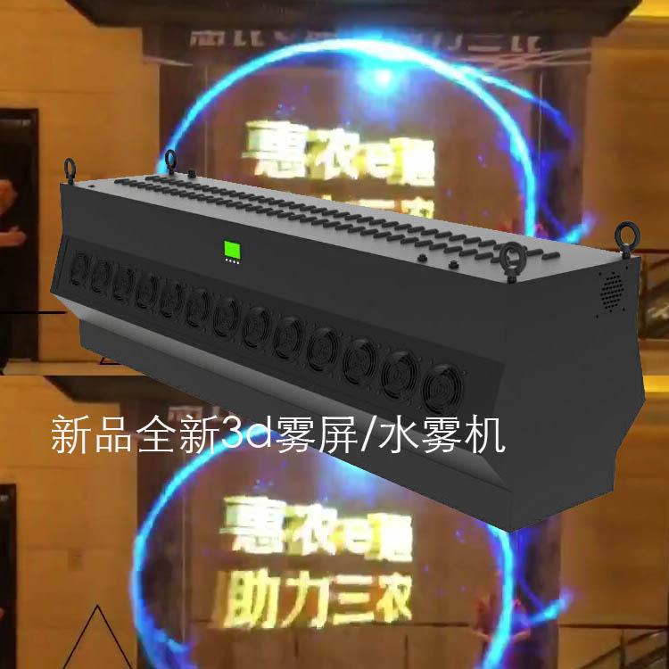中国农业银行水雾屏/雾幕机效果工程展示效果图