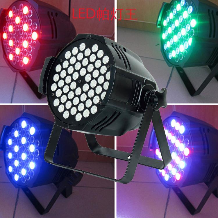 LED安装注意事项效果图