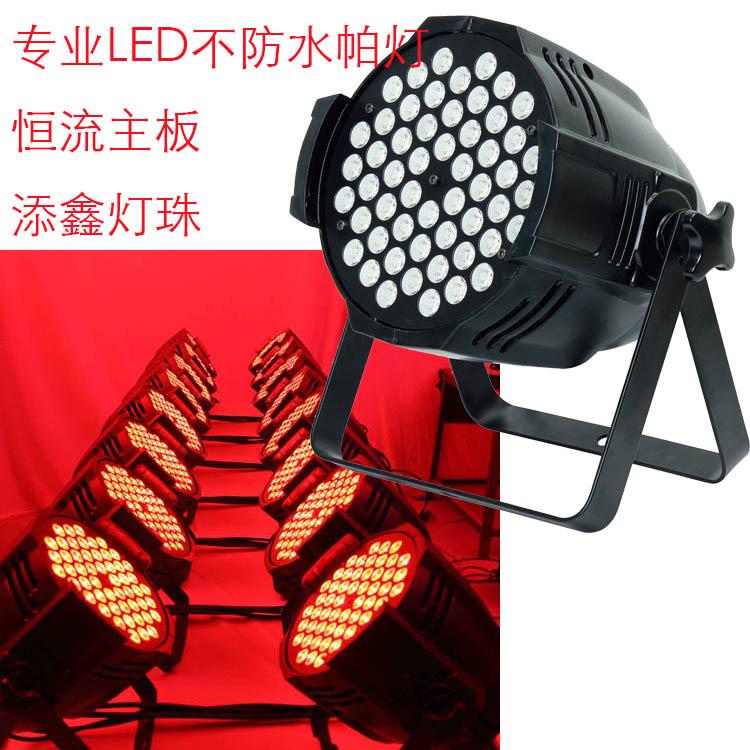 LED显示屏设计发展现状