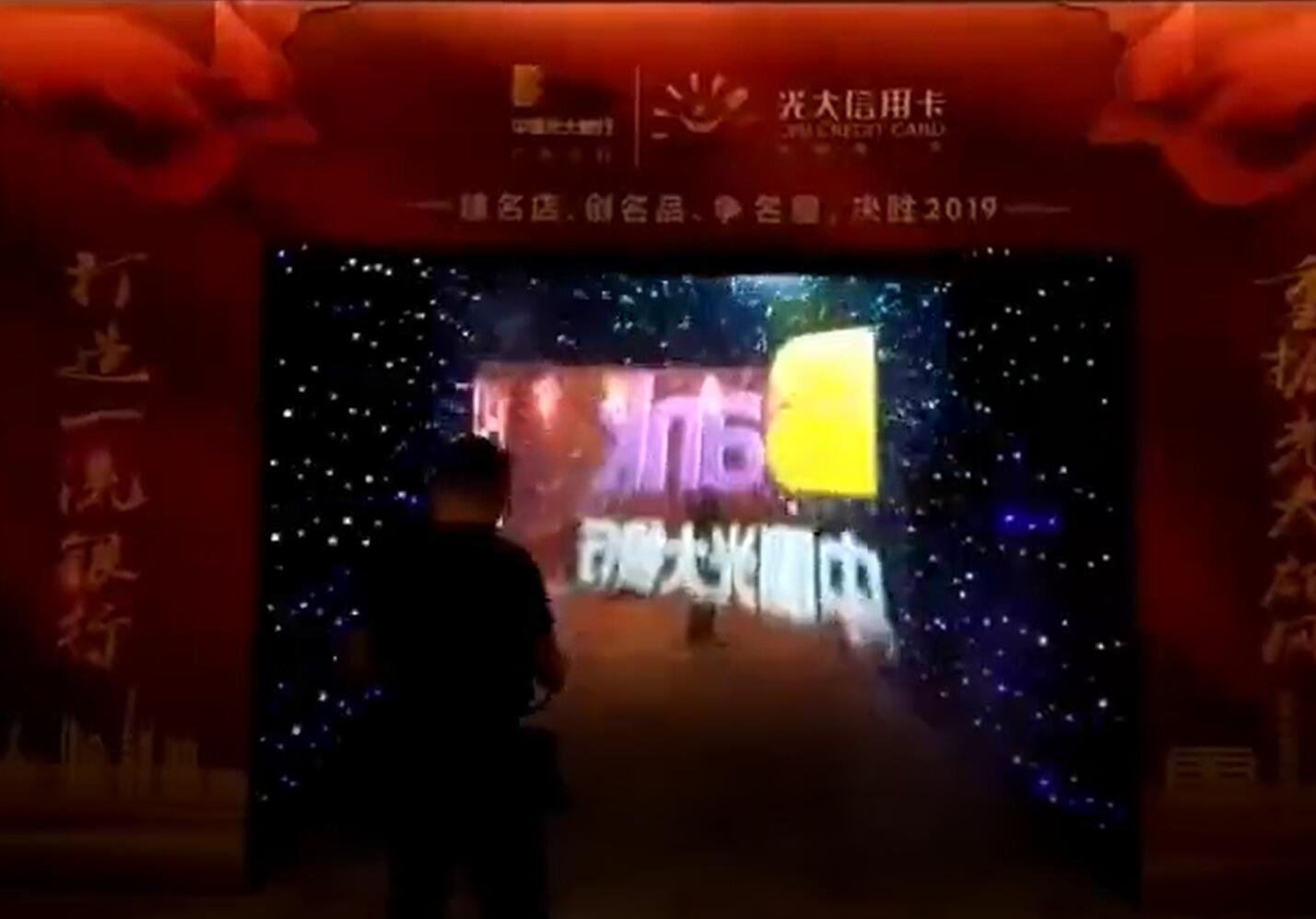广东地区雾屏/水雾机/雾幕机/雾帘门出租效果图