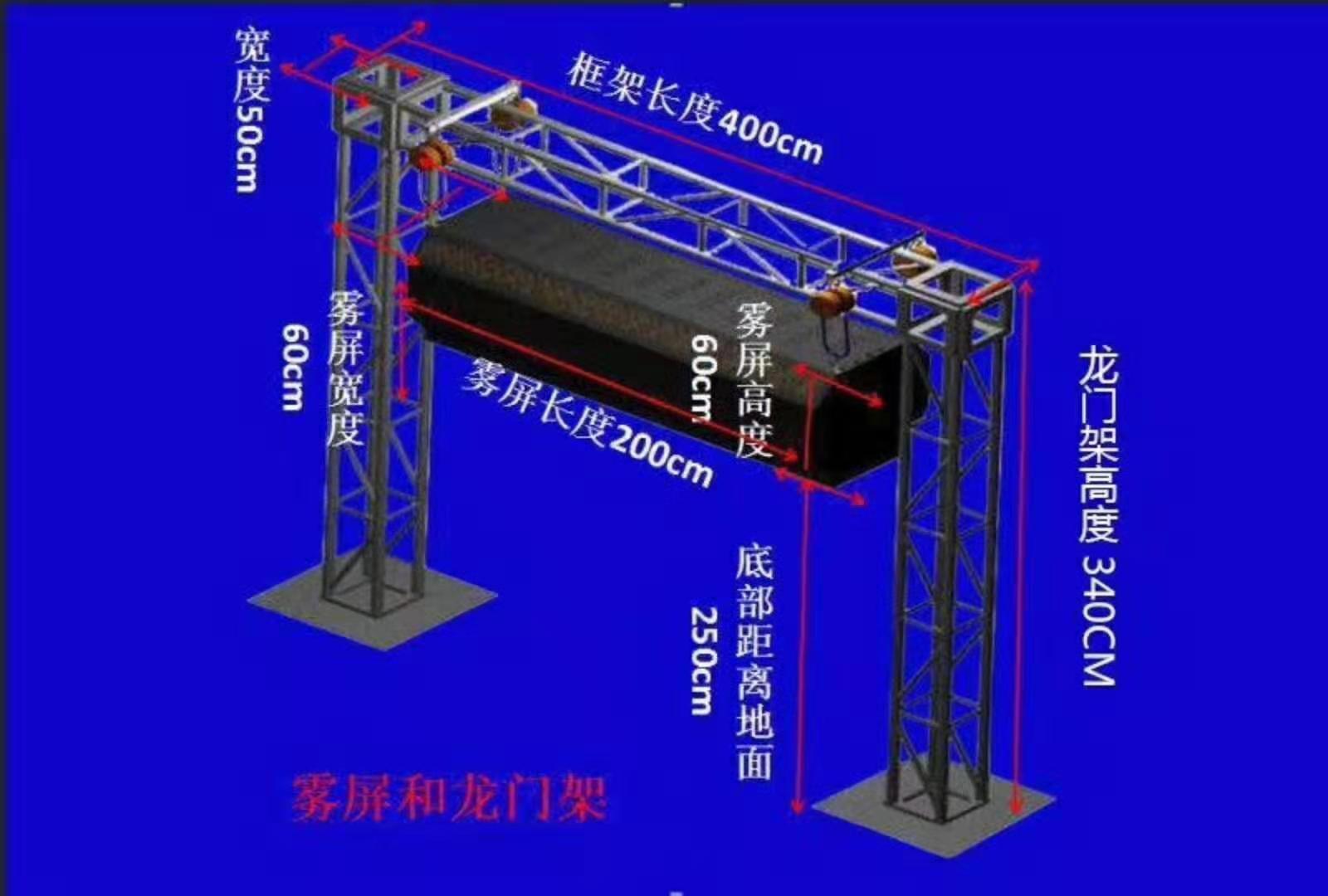雾幕机/水雾机的投影机整体结构效果图