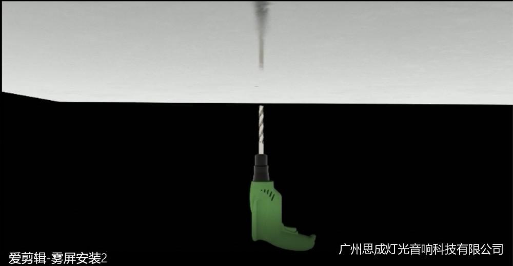 全息3D雾屏/雾幕机设备安装步骤视频