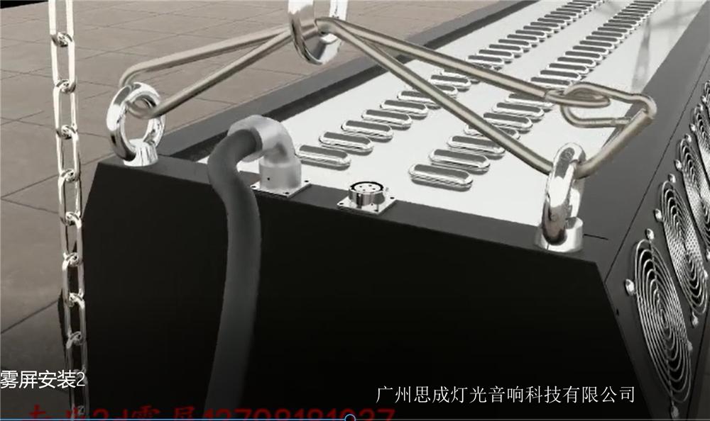全息3D雾屏/雾幕机设备安装步骤视频效果图
