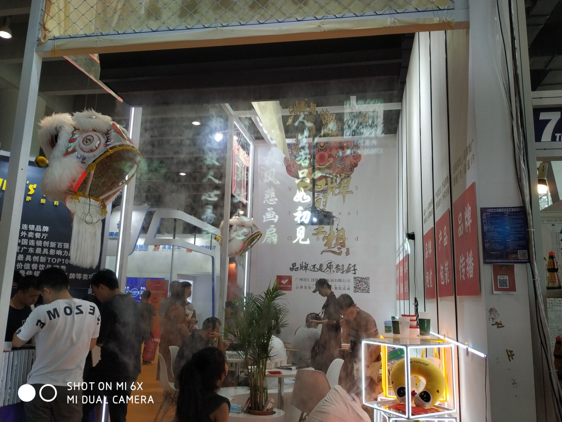 2019年广州餐饮展雾屏展出完满结束效果图