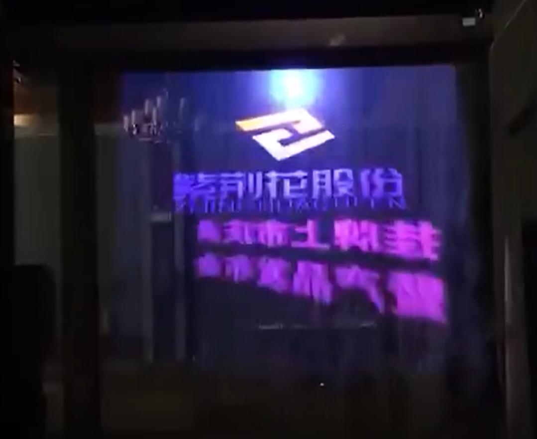 2019年雾屏/雾幕机投影成功案例效果图